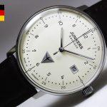 Danh sách thương hiệu đồng hồ Đức được nhiều người Việt biết đến
